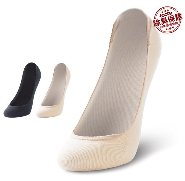 腳霸 低口隱形除臭襪:女生專屬 輕除臭等級 foota除臭襪
