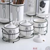 調味罐創意陶瓷歐式調料盒瓶調味罐家用鹽罐三件套裝廚房用品用具 數碼人生