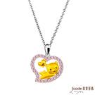 J'code真愛密碼-熊浪漫 黃金/純銀墜子 送項鍊