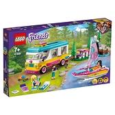 LEGO樂高 41681 森林露營車和帆船 玩具反斗城