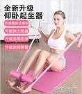仰臥起坐輔助器固定腳器瑜伽運動瘦肚子吸盤式卷腹健身 花樣年華