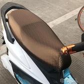 新款時尚通用型電瓶車仿皮座套防水防曬電動摩托車機車長坐墊 【快速出貨】