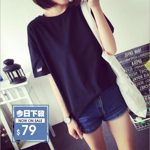 【DIFF】夏季純白純黑字母短袖t恤 韓版寬鬆 學生 百搭【T136】