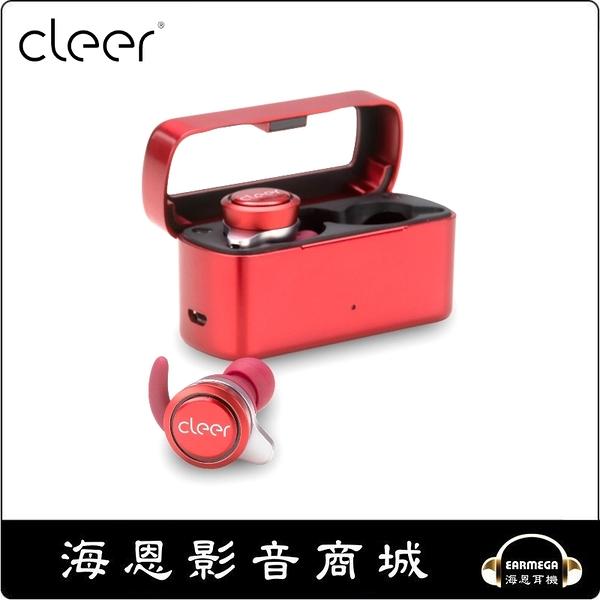 【海恩數位】Cleer ALLY 真無線藍牙耳機 音樂與生活的完美平衡 熱情紅