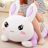 趴趴公仔抱枕長條枕布娃娃送女友可愛小兔子【蘇荷精品女裝】igo