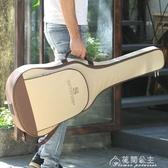 吉他包-吉他包41寸加厚雙肩背包防水通用40 39 38學生用民謠琴包套袋個性 花間公主 YYS