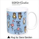 客製化 陶瓷 馬克杯 咖啡杯 手繪可愛動物紅鶴大象