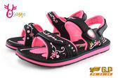 GP涼鞋 女款 花漾系列 磁扣兩穿防水涼鞋 I6747#黑桃◆OSOME奧森童鞋