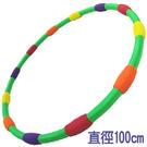 台灣製造 2KG呼啦圈健身圈瘦腰收腹美腰.加重弧形呼拉圈.健身運動器材用品.推薦哪裡買專賣店