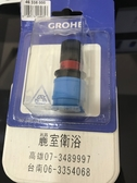【麗室衛浴】德國GROHE  廚房龍頭專用伸縮軟管街頭型號46338