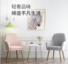 單人懶人沙發陽臺休閒椅小戶型現代簡約小沙發椅臥室客廳電腦椅子 小山好物