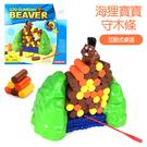 海狸寶寶守木條互動桌遊 兒童玩具 桌遊 ...