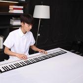 手捲鋼琴88鍵加厚專業版MIDI鍵盤家用成人初學者學生便攜式電子琴 igo初語生活館