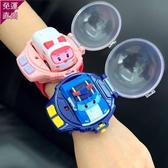 回力車 手表遙控車重力感應兒童玩具手腕迷你遙控安巴小汽車