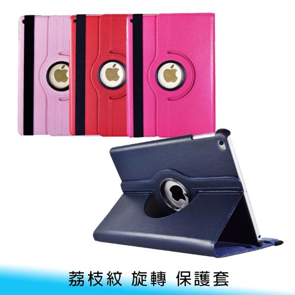 【妃航】HUAWEI/華為 MediaPad T3 9.6吋 防摔 荔枝紋 360度 旋轉/支架 保護套/皮套