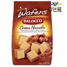 Balocco帕洛克威化餅-榛果巧克力(250g/包)X2包【合迷雅好物超級商城】-01
