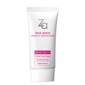 Za 4D亮白UV防曬乳(臉部用)<SPF50+ PA++++>