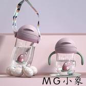 兒童水壺 兒童水杯防摔防漏防嗆吸管杯