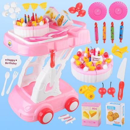 *幼之圓*超可愛生日蛋糕手推車遊戲組~仿真蛋糕切切樂玩具~美味點心餐車~56pcs~家家酒玩具