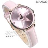 (活動價) MANGO 星光熠熠 閃耀時刻 女錶 防水手錶 學生錶 藍寶石水晶 真皮 粉紅色 MA6726L-10R