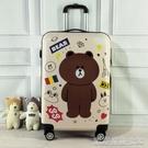 行李箱卡通網紅男女小型學生高中拉桿韓版密碼皮箱子YYJ(快速出貨)