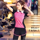 瑜珈服 女夏天時尚跑步健身套裝網紅專業高端瑜珈健身房運動套裝女