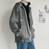 男士防曬衣 夏季韓版薄款連帽大碼遮陽防曬服港風休閒寬鬆夾克外套 JX3099『男神港灣』