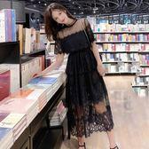洋裝 韓版 睫毛蕾絲網紗甜美連身裙 婚禮小禮服 花漾小姐【預購】