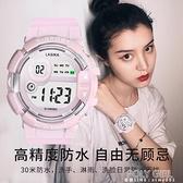 手錶女ins風兒童女孩男款夏季初高中學生9鬧鐘防水電子錶10歲以上 polygirl