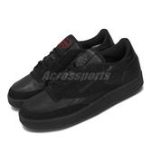 【海外限定】 Reebok 休閒鞋 Revenge Plus MU 黑 紅 女鞋 運動鞋 情人節限定 【ACS】 DV9586