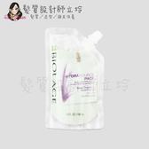 立坽『深層護髮』台灣萊雅公司貨 MATRIX美奇絲 極潤水感深層修護髮膜100ml LH06