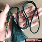 手機掛繩 原創新品復古流蘇木珠手工長款手機掛繩牢固繩藝中國風掛脖毛衣錬