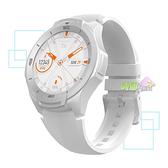 TicWatch S2 探索 運動 智慧手錶 白色版