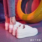 鬆糕鞋鞋子女增高小白鞋女2018新款休閒厚底松糕韓版透氣 XW3245【潘小丫女鞋】
