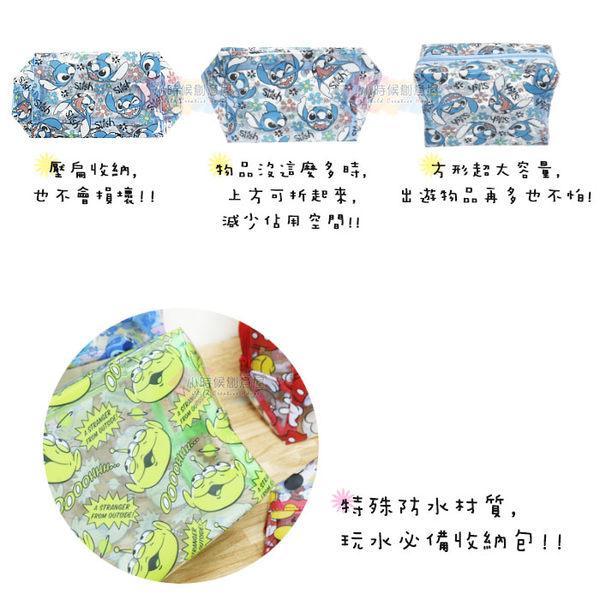 ☆小時候創意屋☆ 迪士尼 正版授權 KISSA米奇 大號 透明包 化妝包 收納包 環保材質 防水包 海灘包