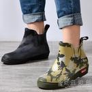 雨鞋男夏季短筒防滑耐磨男士雨靴透氣防水鞋勞保膠鞋時尚休閒水靴 小時光生活館