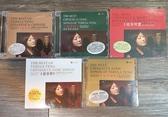【停看聽音響唱片】【CD】徐雯:十億掌聲1~5集 鄧麗君經典歌曲精選 (5CD)