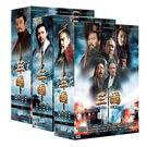 三國DVD (全95集/共16片)...