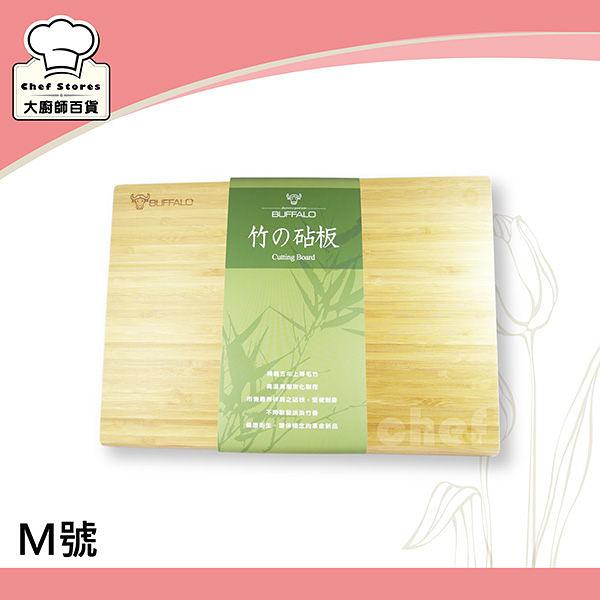 牛頭牌毛竹木砧板切菜板M號附腳墊好切不滑動無竹屑-大廚師百貨
