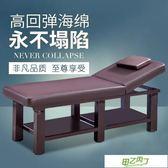 美容床 美容床美容院家用折疊便攜式多功能美體高檔按摩床推拿床