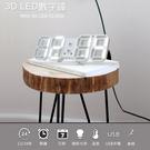 3D LED立體數字鐘 溫度/日期 電子...