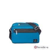 beside u BNUM 防盜刷中性多功能斜背包側背包 – 藍色 原廠公司貨