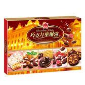 義美巧克力華爾滋禮盒 380g【愛買】