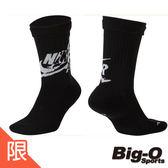NIKE 耐吉 U J LEGACY CREW-JUMP CLASSIC  基本款 籃球襪 SK0112010