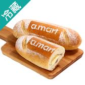 軟式歐包系列-紅藜芋丁乳酪/2個(120G±5%/個)【愛買冷藏】