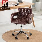 科潤歐式吧台椅升降酒吧椅子家用高腳凳子手機店高凳現代簡約吧椅