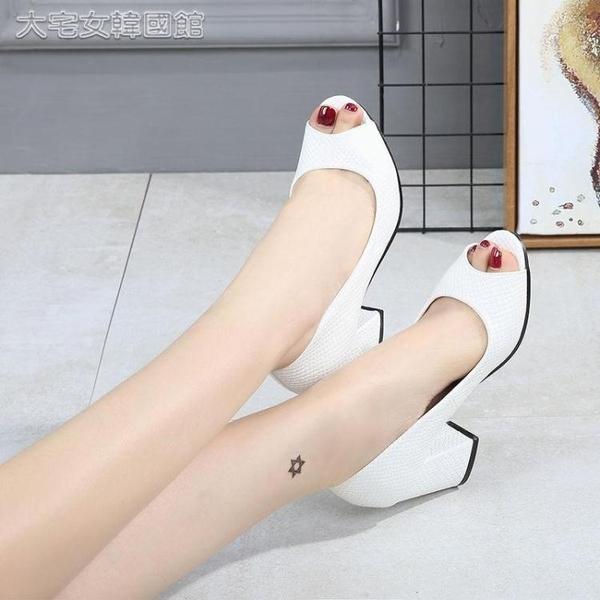 魚嘴鞋女涼鞋19夏季新款中跟露趾粗跟女鞋工作鞋高跟41-43大碼 快速出貨