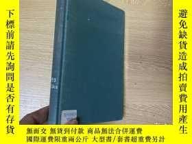 二手書博民逛書店Critique罕見of Practical Reason 康德《實踐理性批判》英文原版, 布面精裝, 1956年