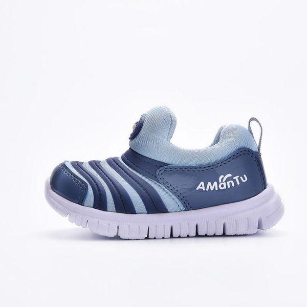 兒童毛毛蟲童鞋女童 運動鞋寶寶秋款透氣小童休閒男童鞋子
