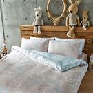 床包兩用被套組 / 雙人加大【夢遊愛麗絲】含兩枕套,奇妙童話時光,100%精梳棉